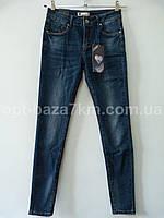 Купить оптом женские джинсы  M.Sara байка (26-32) — оптом по низким ценам от производителя в одессе 7км