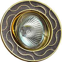 Светильник Светкомплект LP 11 BR/G коричневый N30829408