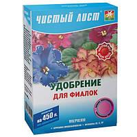Удобрение Чистый Лист для фиалок 0.3 кг N10508199