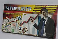 """Игра наст. экономич. """"Менеджер"""", в кор.27*51*4см., произ-во Украина (4шт)(0222)"""