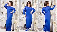 Вечернее платье масло, украшено стразами   большого размера ТМ Минова размеры:  48,50,52,54,56