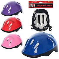 Шлем, 26-20-13см, 6 отверстий, размер средний, 4 цвета, в пак. 24-38-13,5см (40шт)(MS0014-1)