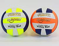 Мяч волейбольный, офиц.размер, 230-250гр., пр-во Пакистан(LA-3011/1134-Z)