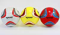 Мяч футбольний, разм.5, 32 панели, 250-270гр., пр-во Пакистан(3000/10AB)