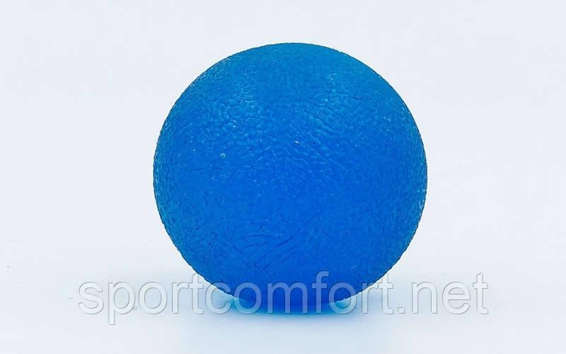 Эспандер кистевой гелевый шарик