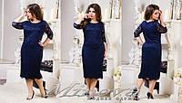 Вечернее платье стрейч-гипюр, подклад микромасло большого размера ТМ Минова размеры: 50,52,54,56