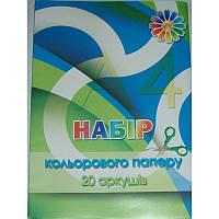 Папір кол. А4, Україна 20 аркушів Тетрадь офс.(490671)