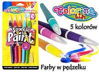 Ручка с кисточкой наполненная краской, 5 tropical цветов, ТМ Colorino(32155)