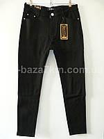 Купить оптом женские джинсы  R-Ping флис (30-42) — оптом по низким ценам от производителя в одессе 7км
