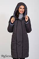 Зимнее теплое пальто для беременных ANGIE, графит
