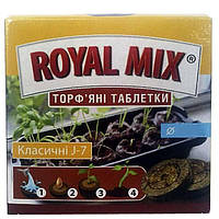 Таблетки торфяные Royal Mix J-7 классические 44 мм 22 шт N10501463