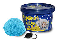 Кинетический песок, 2кг., мята светится в темноте, пр. Украина,ТМ Стратег(4шт)(318-5S)