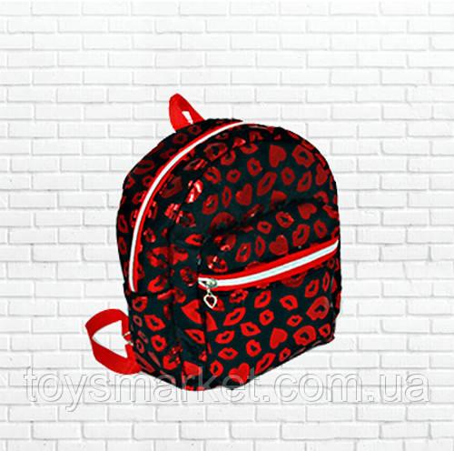 Детский рюкзак Поцелуйчик