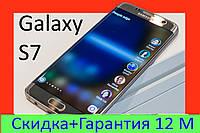 Копия Samsung Galaxy S7   С гарантией 12 мес + Чехол и Стекло в подарок !
