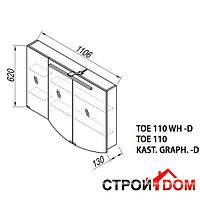 Зеркальный шкаф с LED светильником Kolpa-san Elisa TOE 110 R (kast. graph.)