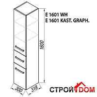 Шкаф подвесной Kolpa-san Elisa E 1601 (kast. graph.)