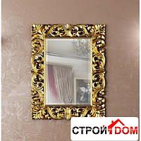 Декоративное зеркало для ванной комнаты Marsan Penelope 112 870x1120 античное золото