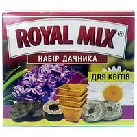 Набор дачника Royal Mix J-7 для цветов N10501473