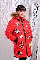 Теплая куртка «Маруся» для девочки 7-11 лет (зимняя коллекция 2017/18 размер 32-40 / 122-146 см) ТМ MANIFIK Красный