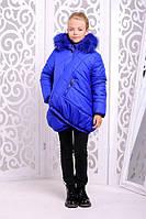 Теплая куртка «Элис» на зиму для девочки 9 лет (зимняя коллекция 2017/18, р.36 / 134 см) ТМ MANIFIK Синий электрик
