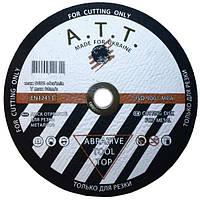 Круг отрезной A.T.T. 125x2.0x22.23 мм металл N20536163