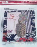 """Ткань с нанесенным рисунком-схемой (атлас) """"Арт-Нарцисс"""", 26*26см., для вышивания бисером,(БИС3118)"""