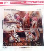 """Ткань с нанесенным рисунком-схемой (атлас) """"Вдохновение. Розовый цвет"""", 25*27см.  вышивания бисером,(БИСР3152)"""
