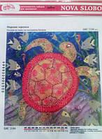 """Ткань с нанесенным рисунком-схемой (атлас) """"Морская черепаха"""", 26*26см.,  для вышивания бисером,(БИС2184)"""