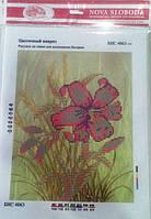 """Ткань с нанесенным рисунком-схемой (атлас) """"Цветочный каприз"""", 25*19см., для вышивания бисером,(БИС4063)"""