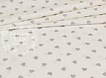 Лоскут ткани №822а с серыми редкими сердечками 10 мм на белом фоне, фото 2