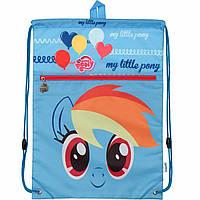 """Сумка для взуття """"Kite"""" з кишенею Little Pony №LP17-601M-1"""