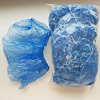 Бахилы синие, 100шт.,4г/пара