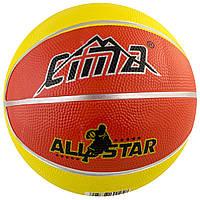 """М`яч баскетбол. гумовий """"Sima"""" №R3CM/87293-1"""