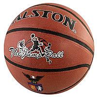 """М'яч баскетбольний """"Alston"""" Jump Ball"""