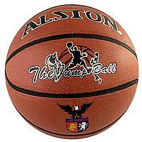 """М`яч баскетбол. """"Star Group Alston"""" №SGA-7/25569"""
