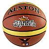 "М'яч баскетбольний ""Super Winner Alston"" №SW-7/25569-8"