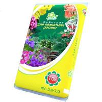 Субстрат Флорио для комнатных растений 10 л N10502202