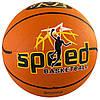 """М`яч баскетбол. гумовий """"Speed"""" №7/25569-1"""
