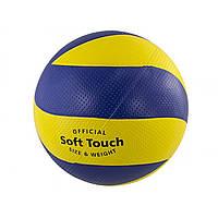"М'яч волейбольний ""Official"" гума, розмір 5, 300-320г, (50) №VA0033"