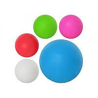 """М'яч волейбольний 8,5"""" 5 кольорів ПВХ MS0020"""