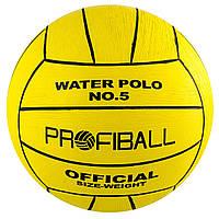"""М'яч волейбольний """"Profiball"""" водне полотно, 4 кольоровий, (50) №VA0034,"""