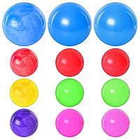 """М'яч гумовий 9"""", 75г, 3 види MS0248"""