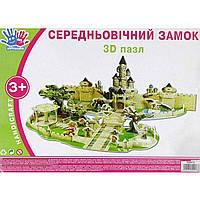 Пазли 3D Середньовічний замок 950913