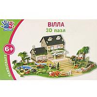 Пазли 3D Вілла 951099