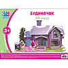 Пазли 3D Будиночок 950917
