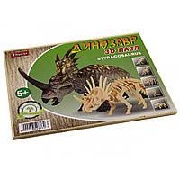 Пазли 3D Little Styracosaurus 952876