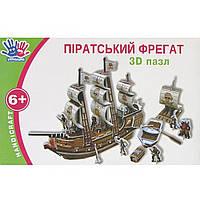 Пазли 3D Піратський фрегат 951100