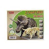 Пазли 3D Triceratops 952872