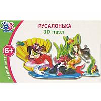 """Пазли 3D """"Русалонька"""" 951096"""