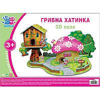 Пазли 3D Грибний будиночок 950923